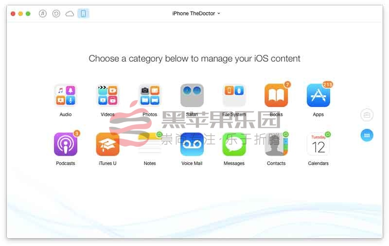 AnyTrans For Mac v5.5.1 比itunes更好用的手机助手