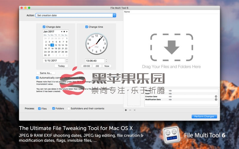 File Multi Tool For Mac v6.23 文件批量操作工具