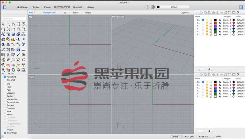 Rhinoceros For Mac v6.25 自由造形3D建模工具