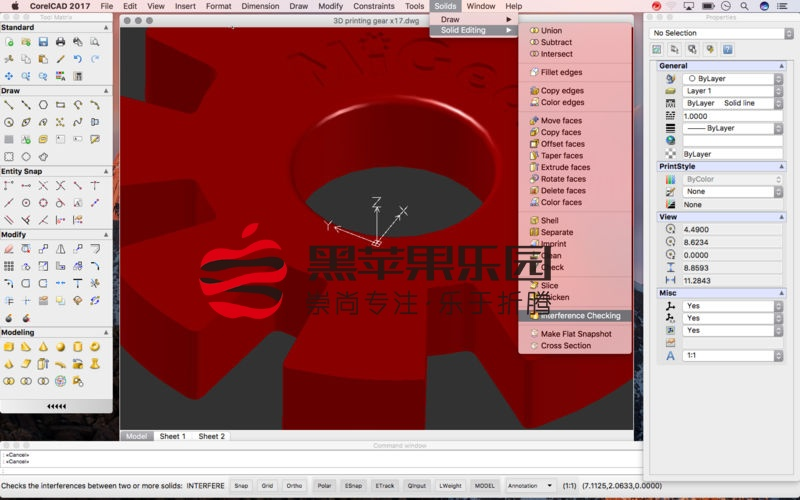 CorelCAD For Mac v2017.5 2D制图3D 设计和3D 打印的CAD软件