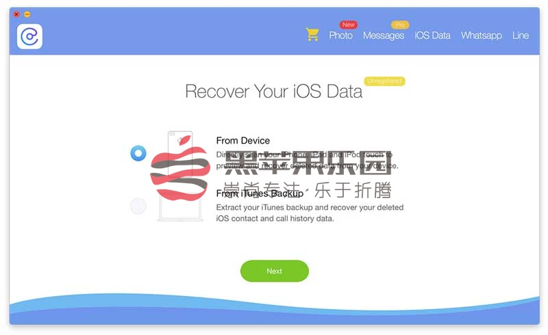 Omni Recover For Mac v2.1.0 数据恢复工具