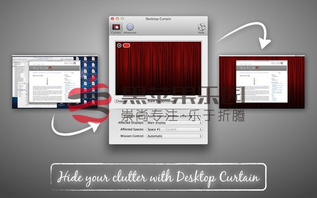 Desktop Curtain For Mac v3.0.9 高效的桌面整理隐藏工具