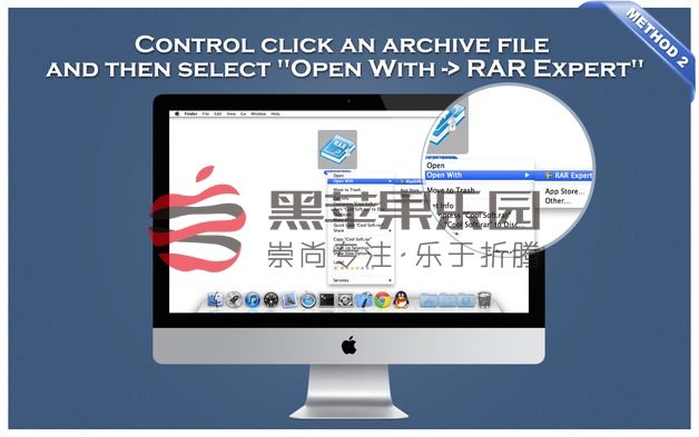 RAR Extractor Expert Pro For Mac v2.2 优秀的压缩解压工具