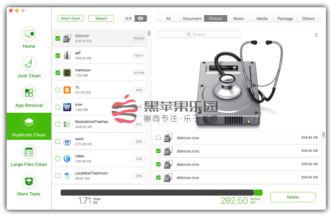 iMac Cleaner For Mac v1.5 系统清理工具