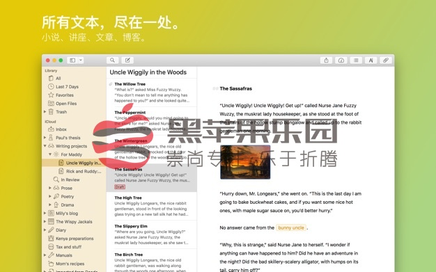 Ulysses For Mac v21.3 面向 Mac、iPhone 和 iPad 的一站式写作环境